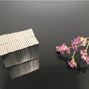 10x10x1 mm Neodym Magnet N52, vernickelt