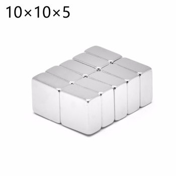 10x10x5 mm Neodym Magnet N52 selbstklebend, vernickelt