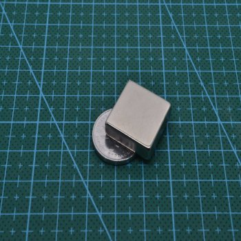 20x20x5 mm Neodym Magnet N50, vernickelt